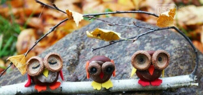 Чим зайняти дитину у вільний час на осінніх канікулах?, фото-7