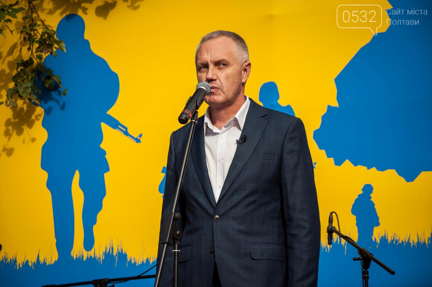 У Полтаві вшанували українських героїв Дня захисників України, фото-5