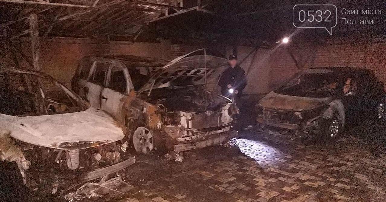 У місті на Полтавщині вночі спалили сім автомобілів, фото-2