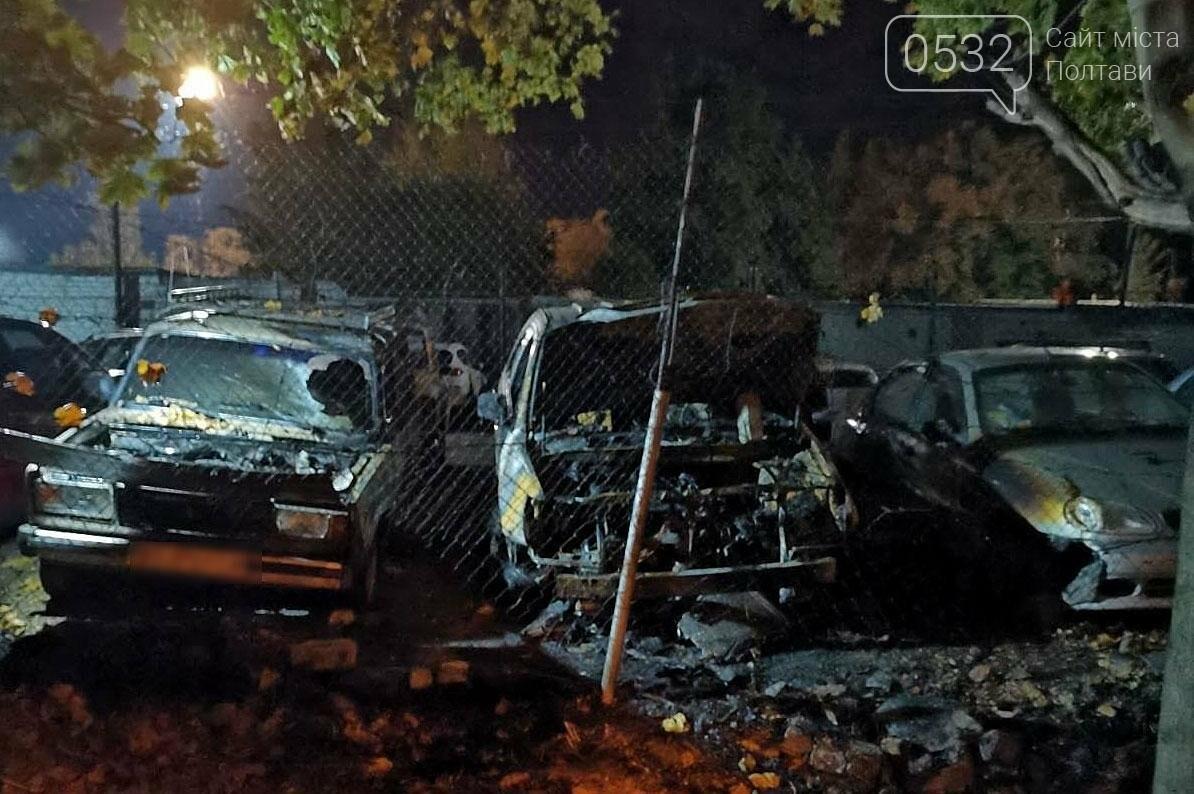 У місті на Полтавщині вночі спалили сім автомобілів, фото-1