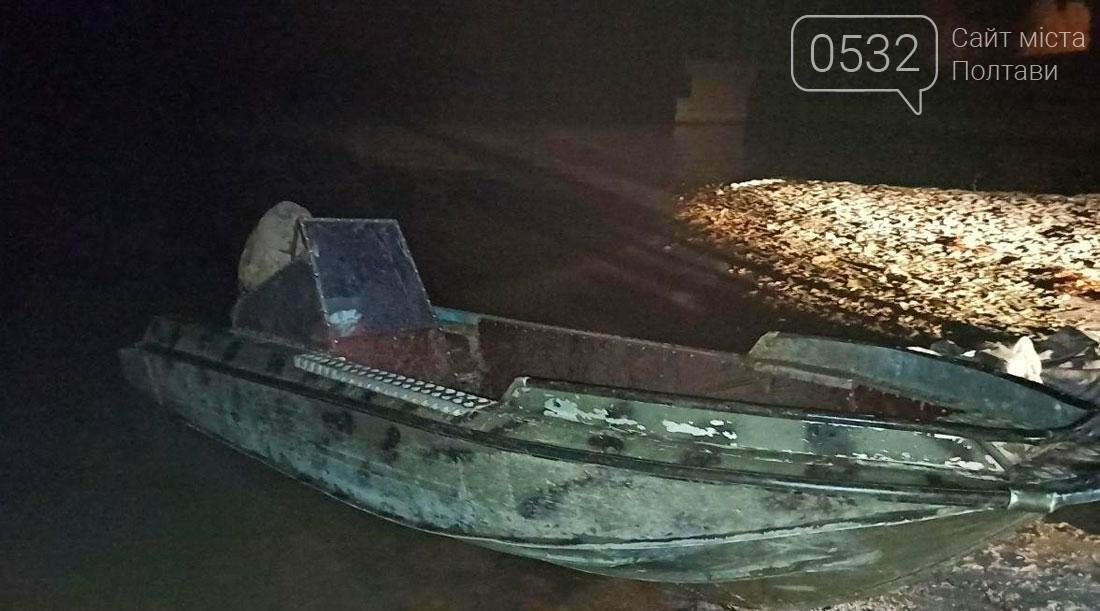 На Полтавщині браконьєри незаконно виловили понад півтисячі раків, фото-1