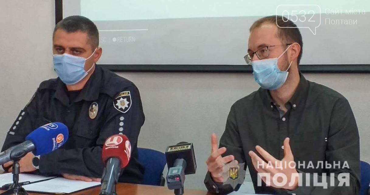 На Полтавщині склали 48 адмінпротоколів за порушення виборчого законодавства, фото-1
