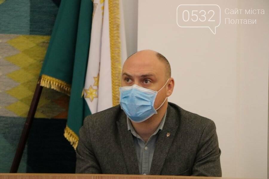 Із засідання виконавчого комітету Полтавської міської ради, фото-9