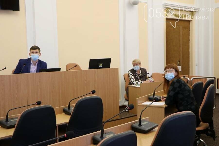 Із засідання виконавчого комітету Полтавської міської ради, фото-8