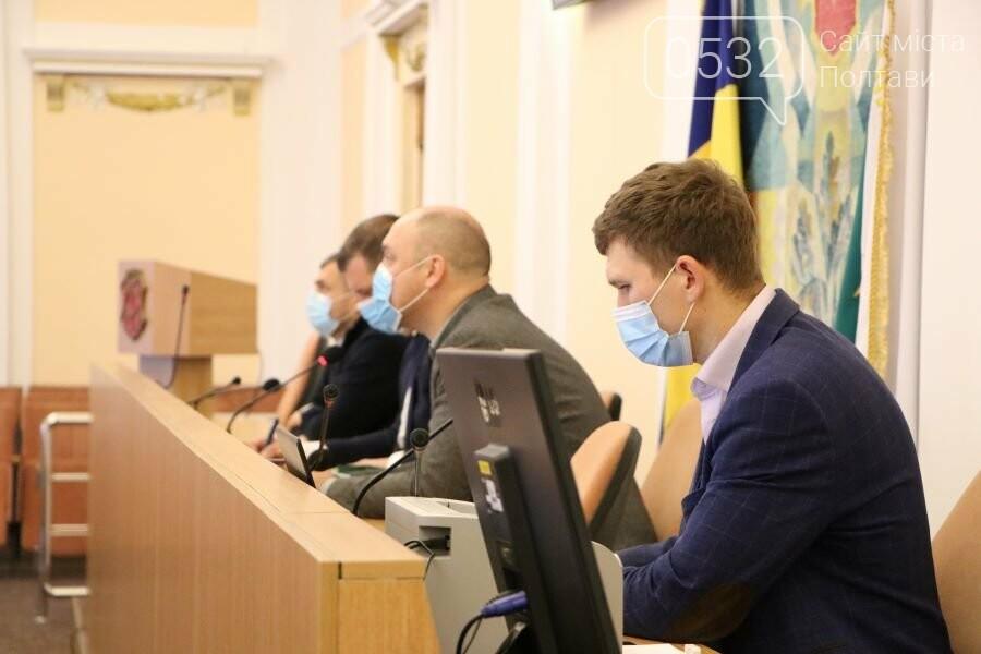 Із засідання виконавчого комітету Полтавської міської ради, фото-7
