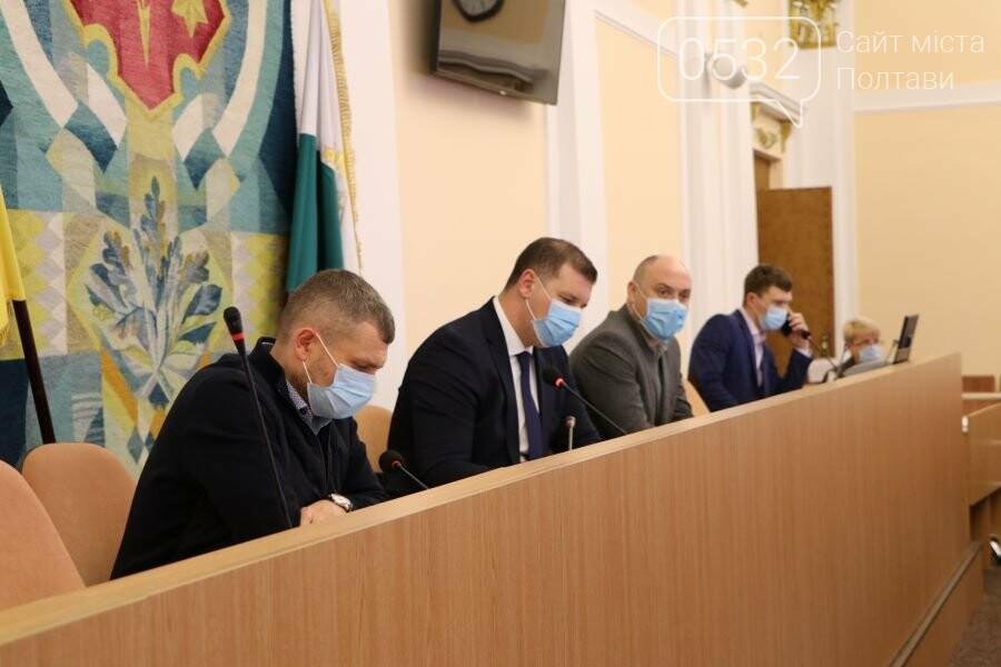 Із засідання виконавчого комітету Полтавської міської ради, фото-4
