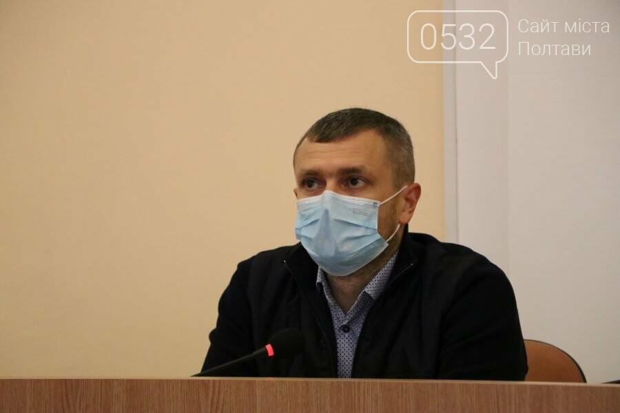 Із засідання виконавчого комітету Полтавської міської ради, фото-5