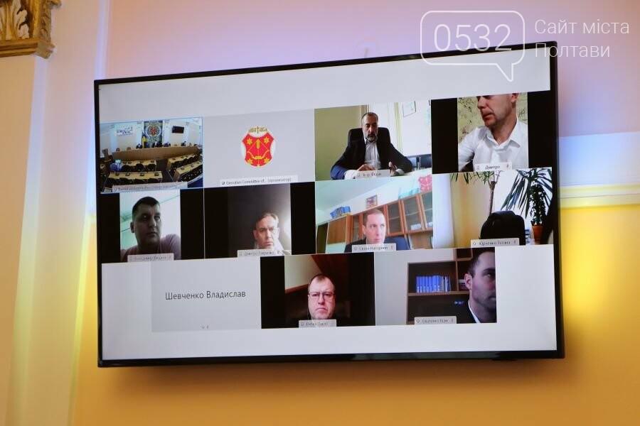 Із засідання виконавчого комітету Полтавської міської ради, фото-10