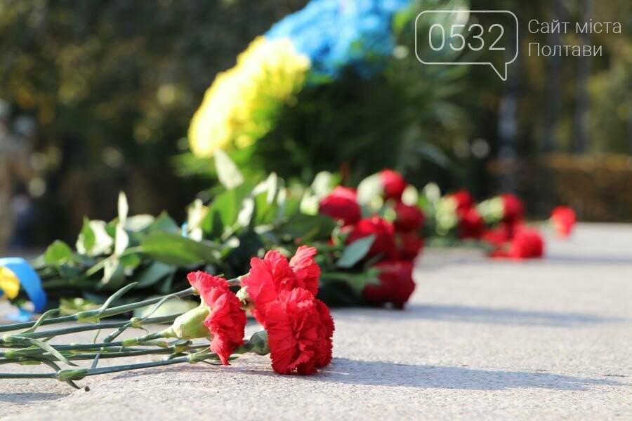 З нагоди 76-ї річниці вигнання нацистів з України до Меморіалу Солдатської Слави поклали квіти, фото-1