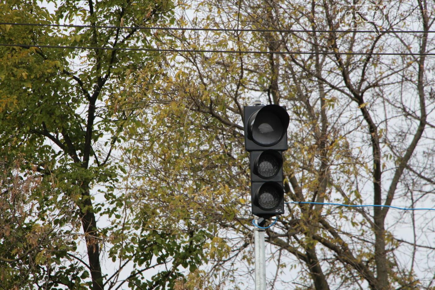 У Полтаві на Сакко відключили світлофори через помилку у циклограмі, фото-2