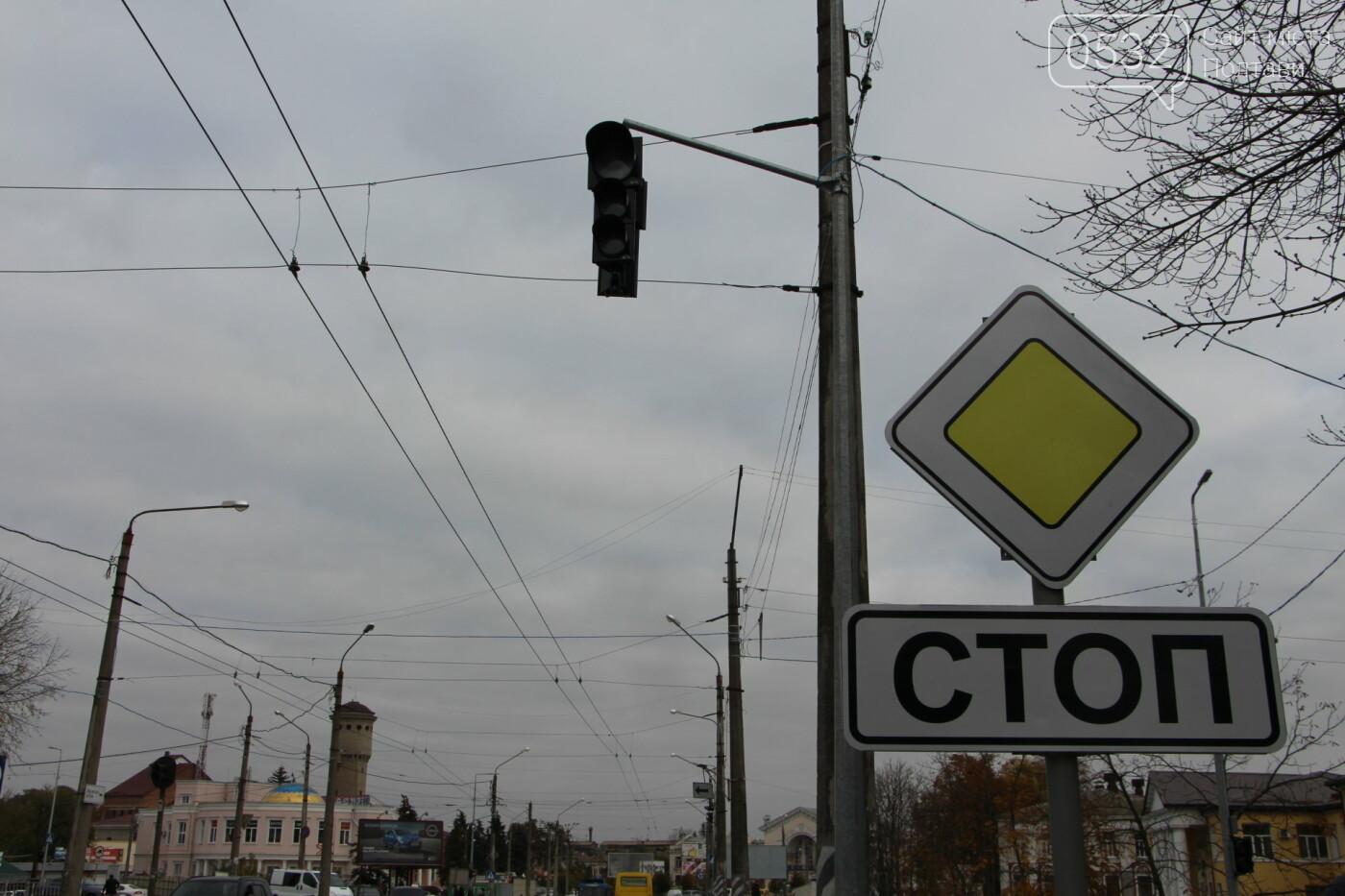 У Полтаві на Сакко відключили світлофори через помилку у циклограмі, фото-5