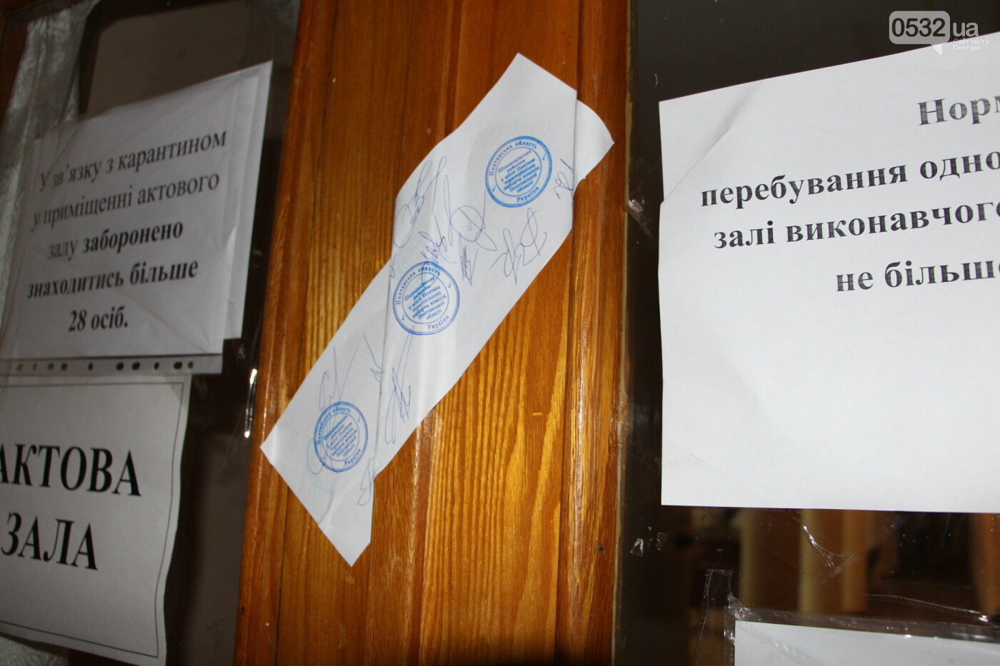 Коли у Полтаві дорахують голоси на виборах і яка ситуація на ТВК, фото-1