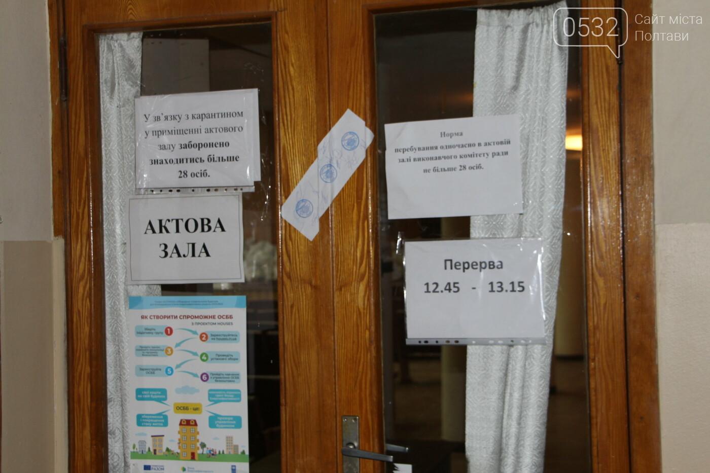 Коли у Полтаві дорахують голоси на виборах і яка ситуація на ТВК, фото-3