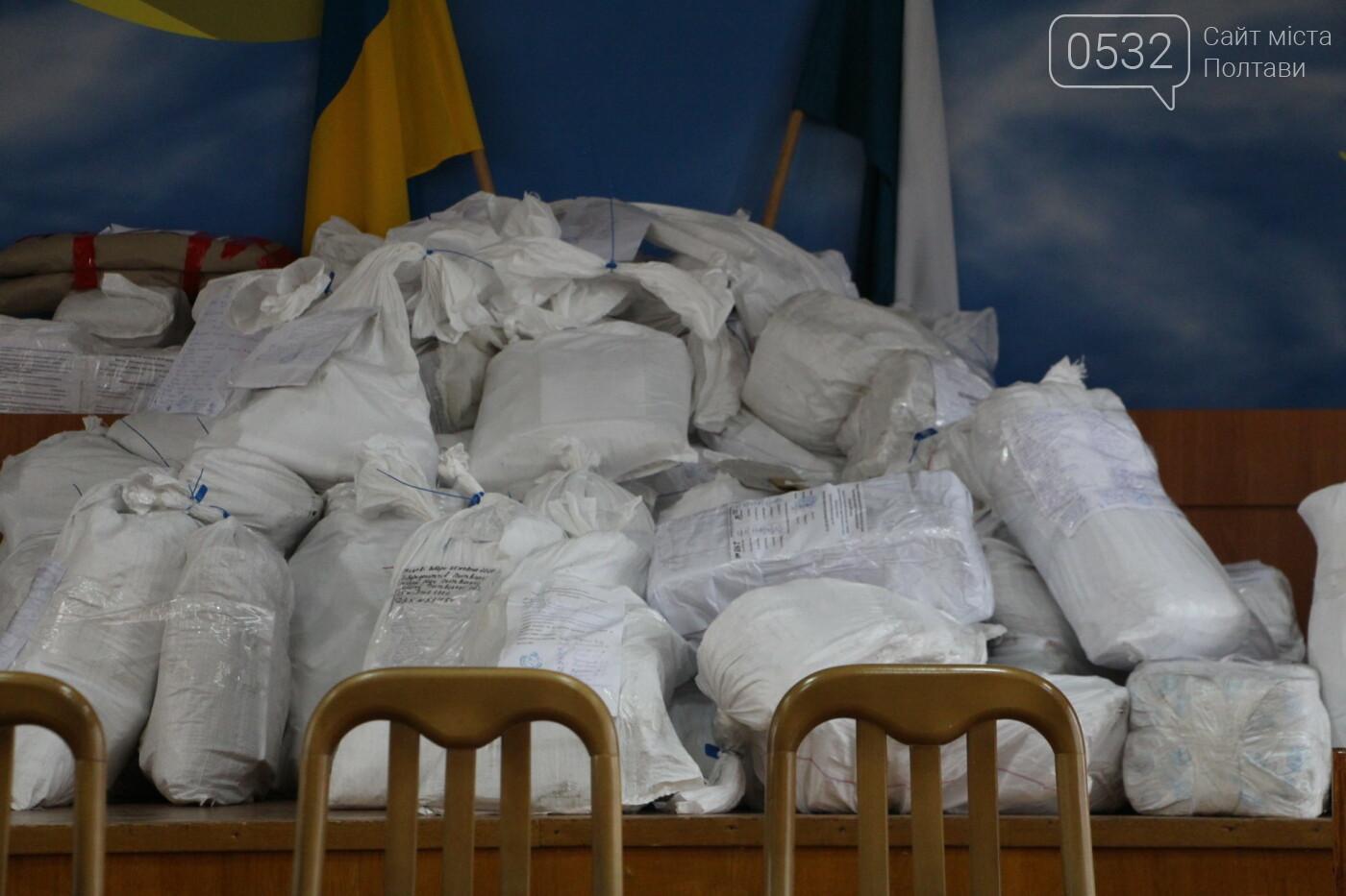 Коли у Полтаві дорахують голоси на виборах і яка ситуація на ТВК, фото-7