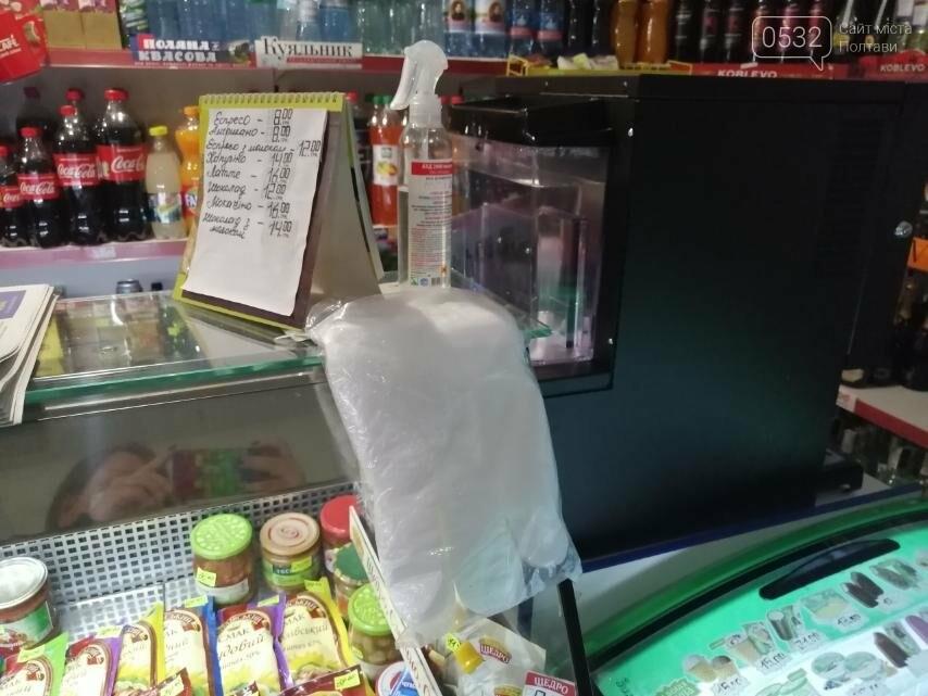 На Полтавщині перевірили магазини, фото-1