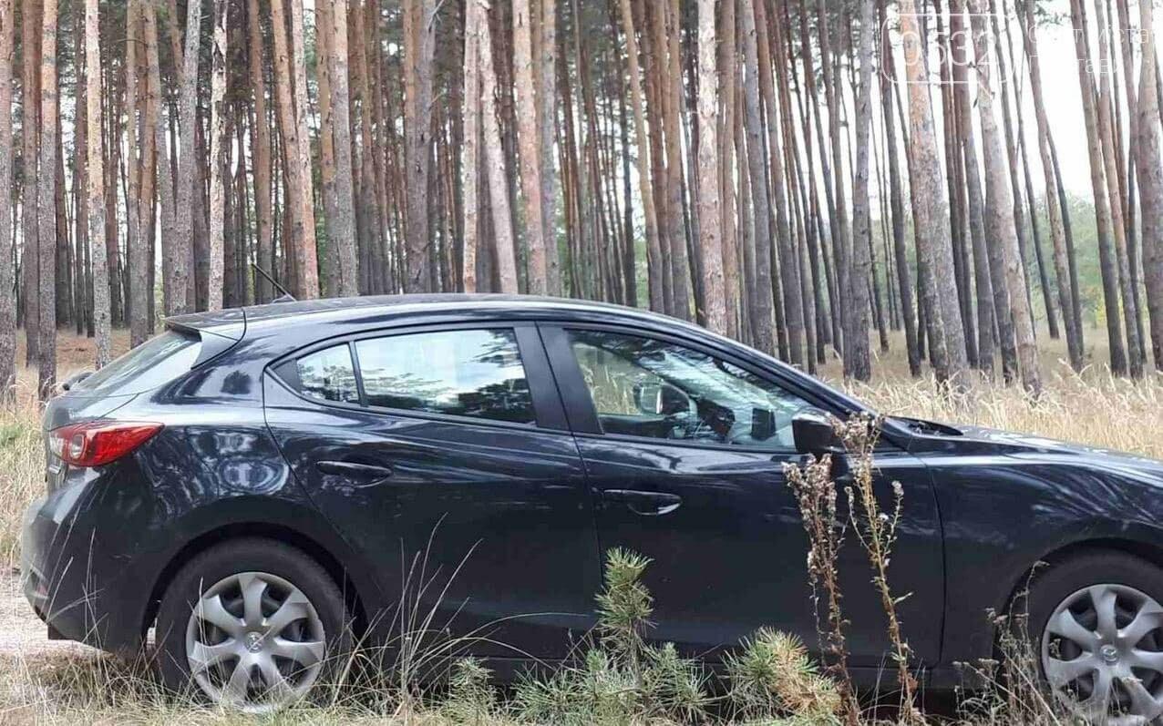 Якщо хтось помітить таке авто, прохають повідомити поліцію