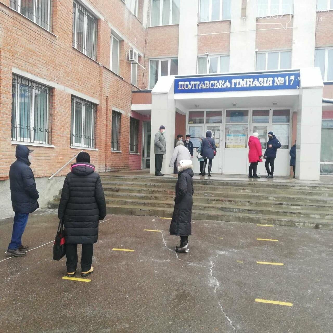У Полтаві розпочалися вибори - перші відомості з дільниці, фото-4