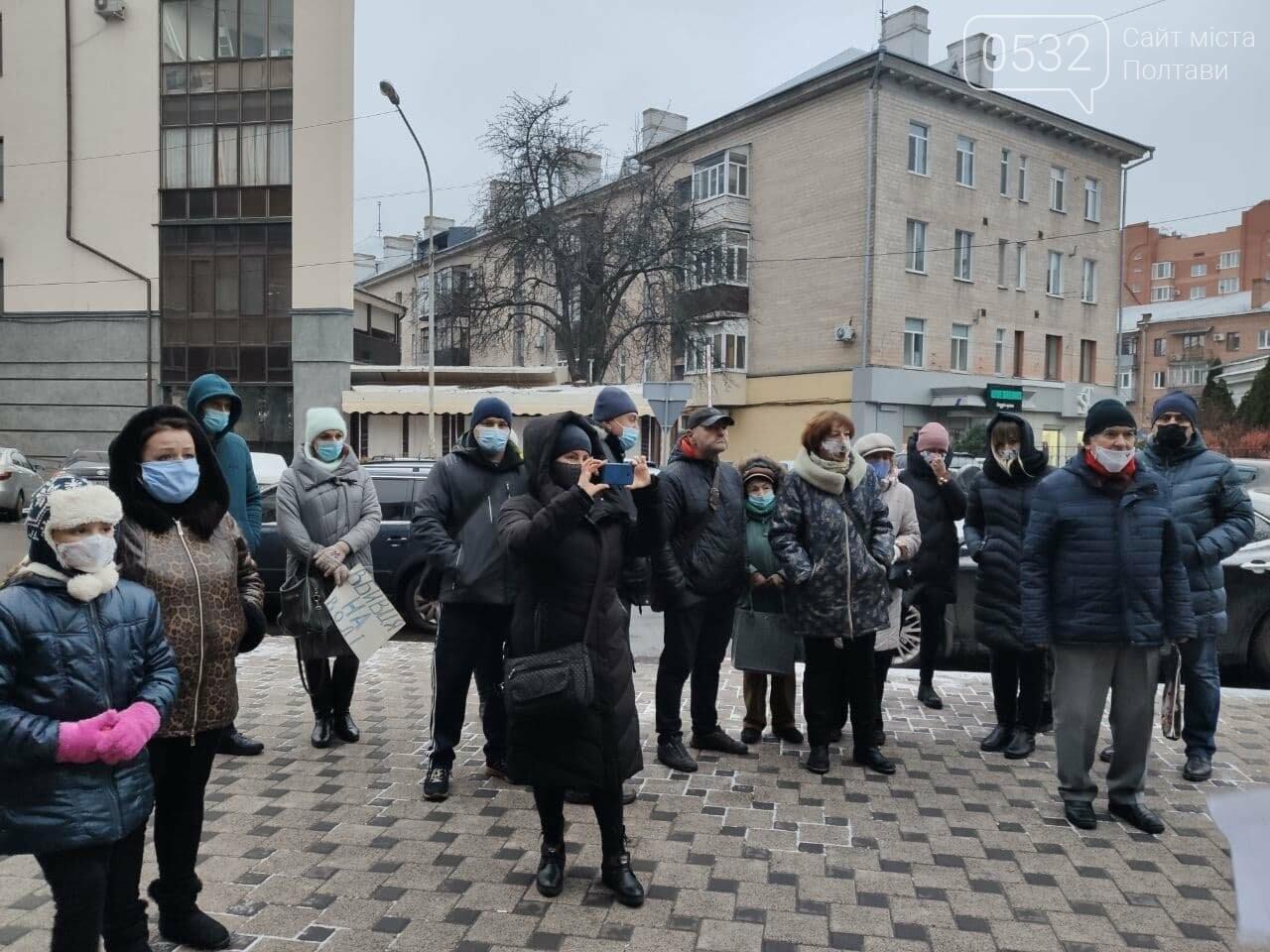 """""""Полтава не пробачить Н. Саєнко!"""" - полтавці зібралися підтримати родину Левченко, фото-2"""