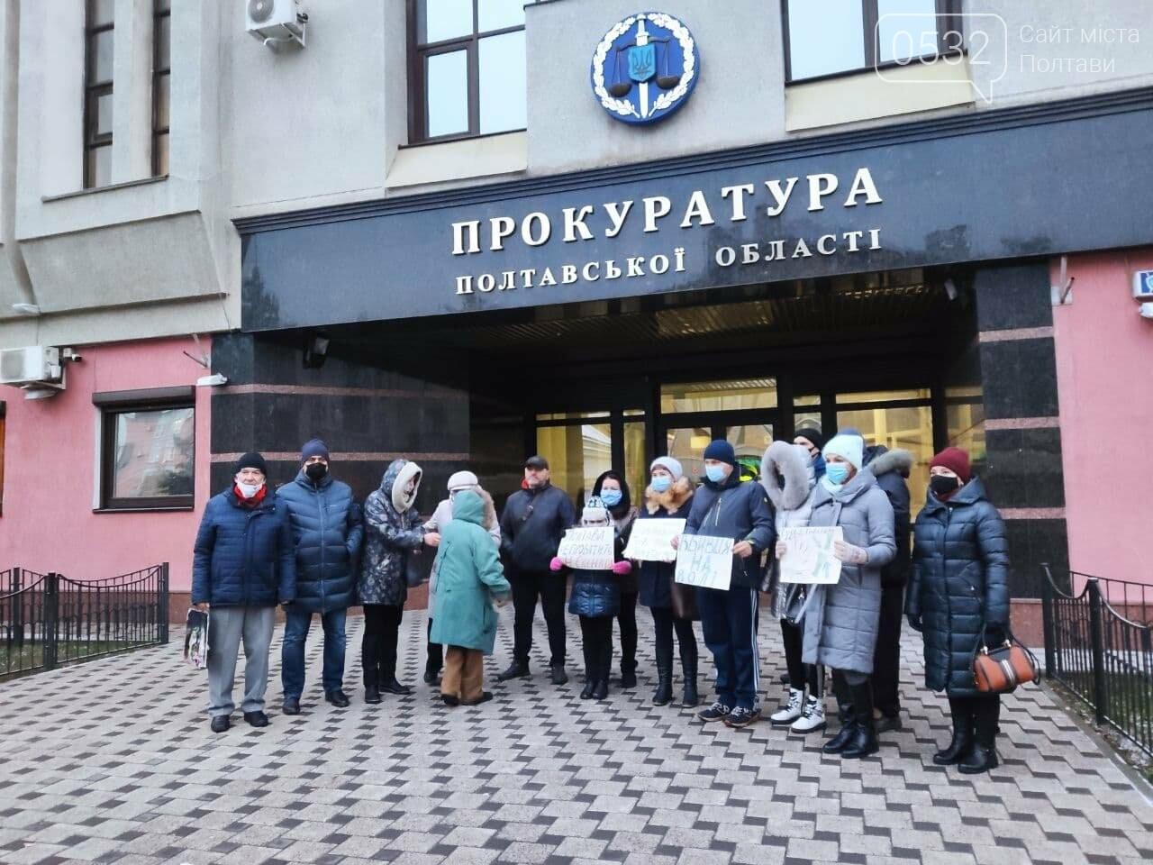 """""""Полтава не пробачить Н. Саєнко!"""" - полтавці зібралися підтримати родину Левченко, фото-3"""