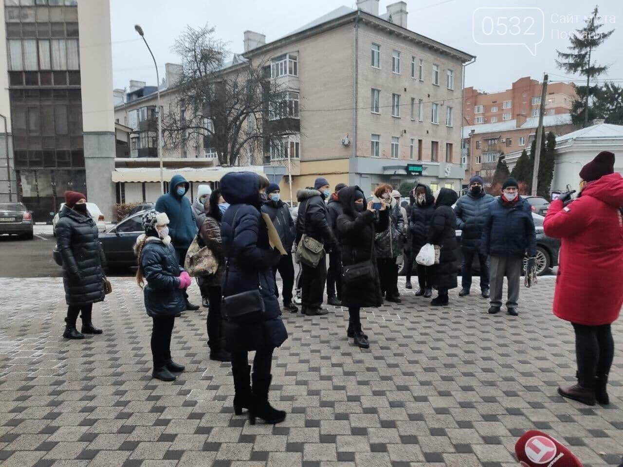 """""""Полтава не пробачить Н. Саєнко!"""" - полтавці зібралися підтримати родину Левченко, фото-1"""