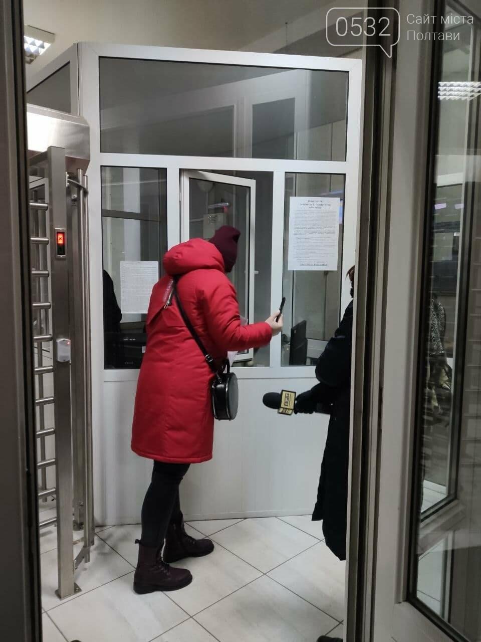 """""""Полтава не пробачить Н. Саєнко!"""" - полтавці зібралися підтримати родину Левченко, фото-6"""