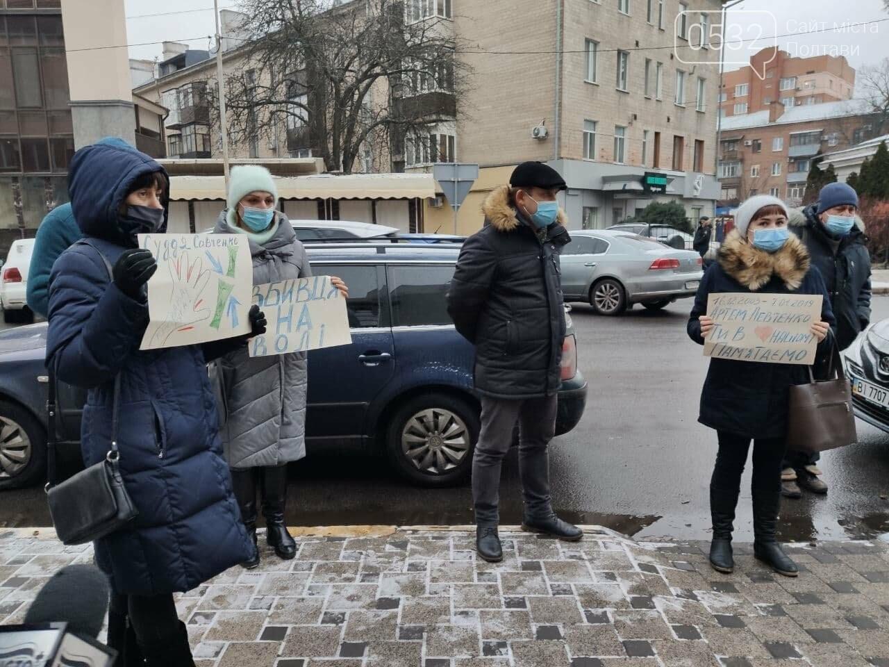 """""""Полтава не пробачить Н. Саєнко!"""" - полтавці зібралися підтримати родину Левченко, фото-5"""