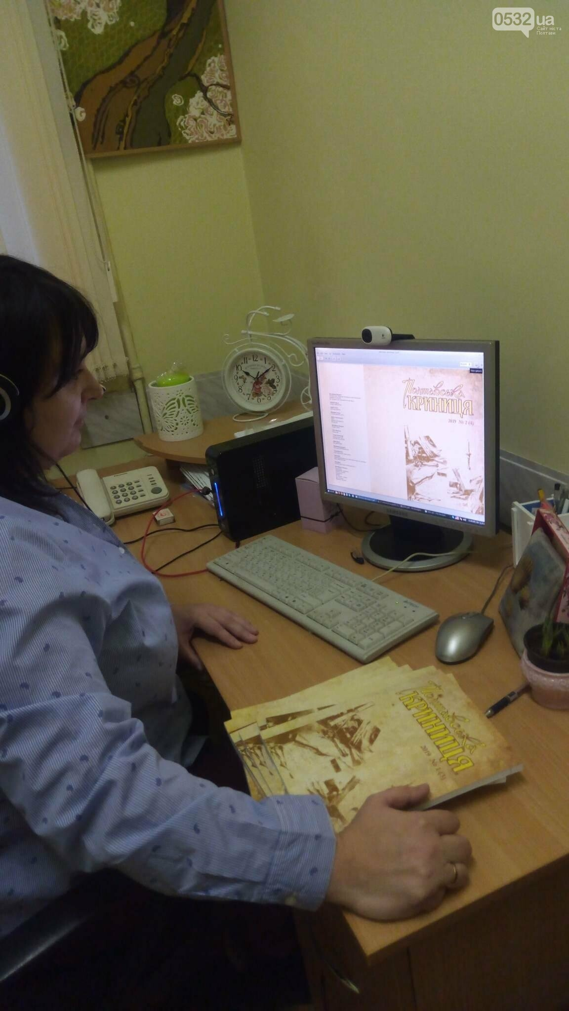 """Для вчителів та бібліотекарів області відбулася презентація літературно-мистецького журналу """"Полтавська криниця"""", фото-1"""