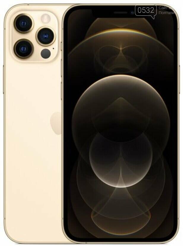 Огляд iPhone 12 Pro Max, фото-1