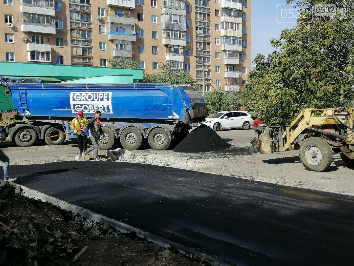 У Полтаві ремонтують тротуари та пішохідні зони, фото-2