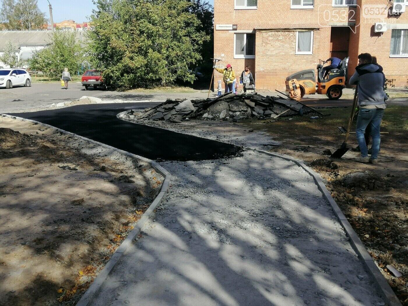 У Полтаві ремонтують тротуари та пішохідні зони, фото-1
