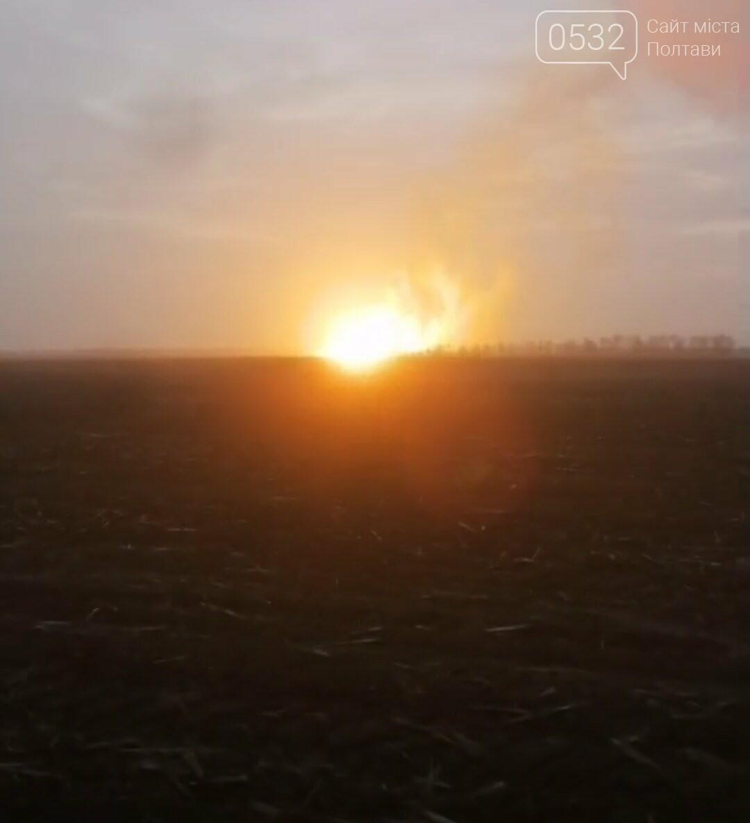 Під Лубнами на Полтавщині масштабна пожежа – попередньо, вибухнув магістральний газопровід (ВІДЕО), фото-2