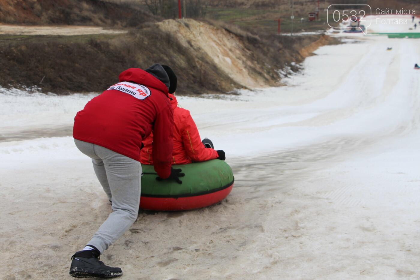 """Знайшли сніг під Полтавою: справжня зимова атмосфера у """"Сорочиному яру"""" (ФОТО), фото-12"""
