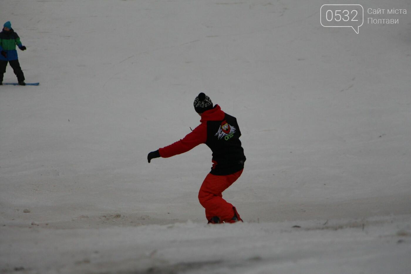 """Знайшли сніг під Полтавою: справжня зимова атмосфера у """"Сорочиному яру"""" (ФОТО), фото-16"""