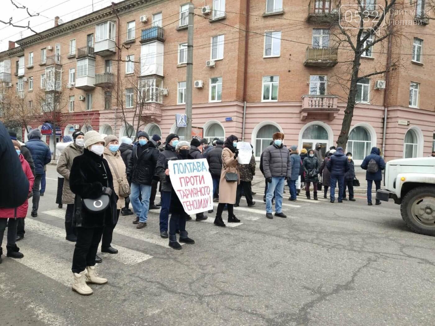 Мітинг проти тарифів на газ у Полтаві