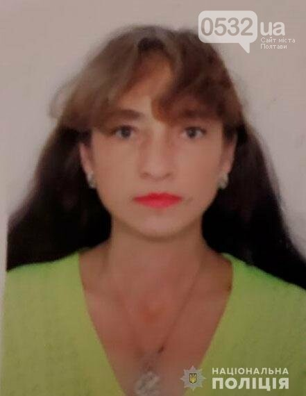 На Полтавщині зникла жінка, фото-1