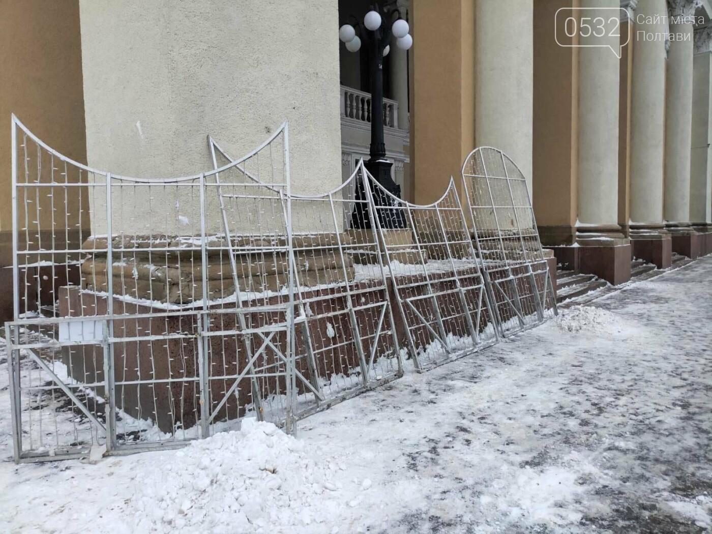 У Полтаві розпочали демонтаж головної ялинки, фото-3