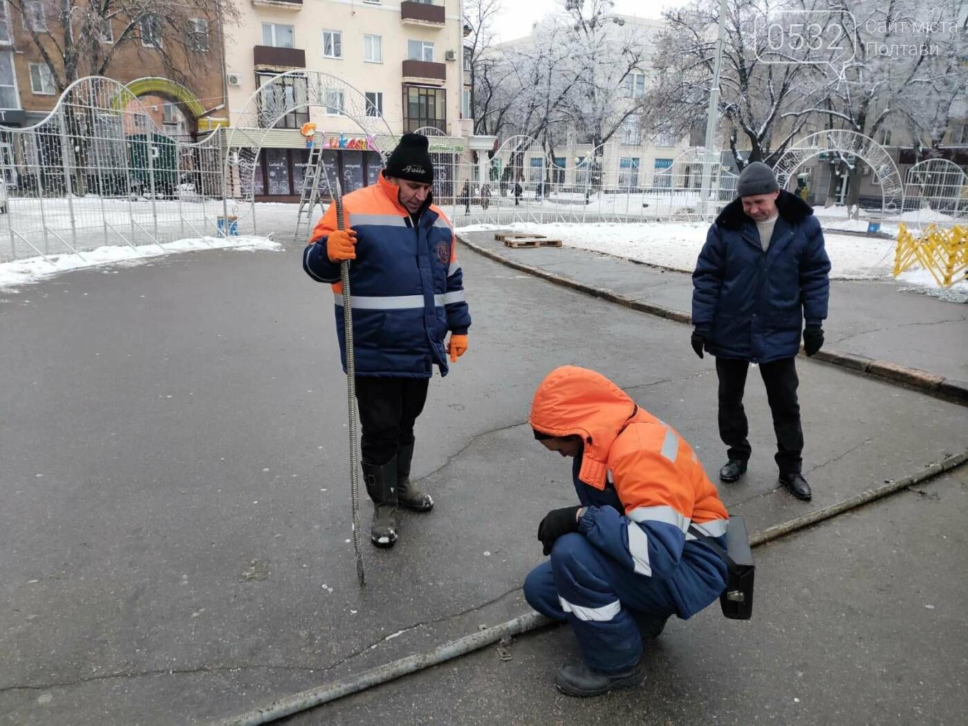 У Полтаві розпочали демонтаж головної ялинки, фото-2
