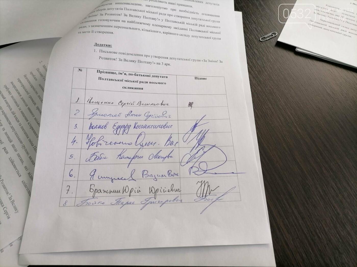 Депутати – опозиціонери створили групу «За зміни! За розвиток! За Велику Полтаву!», фото-5