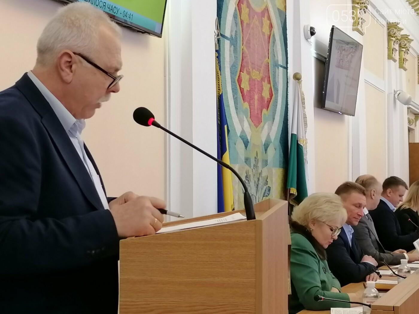 Депутати призначили старост у сільські громади, фото-4