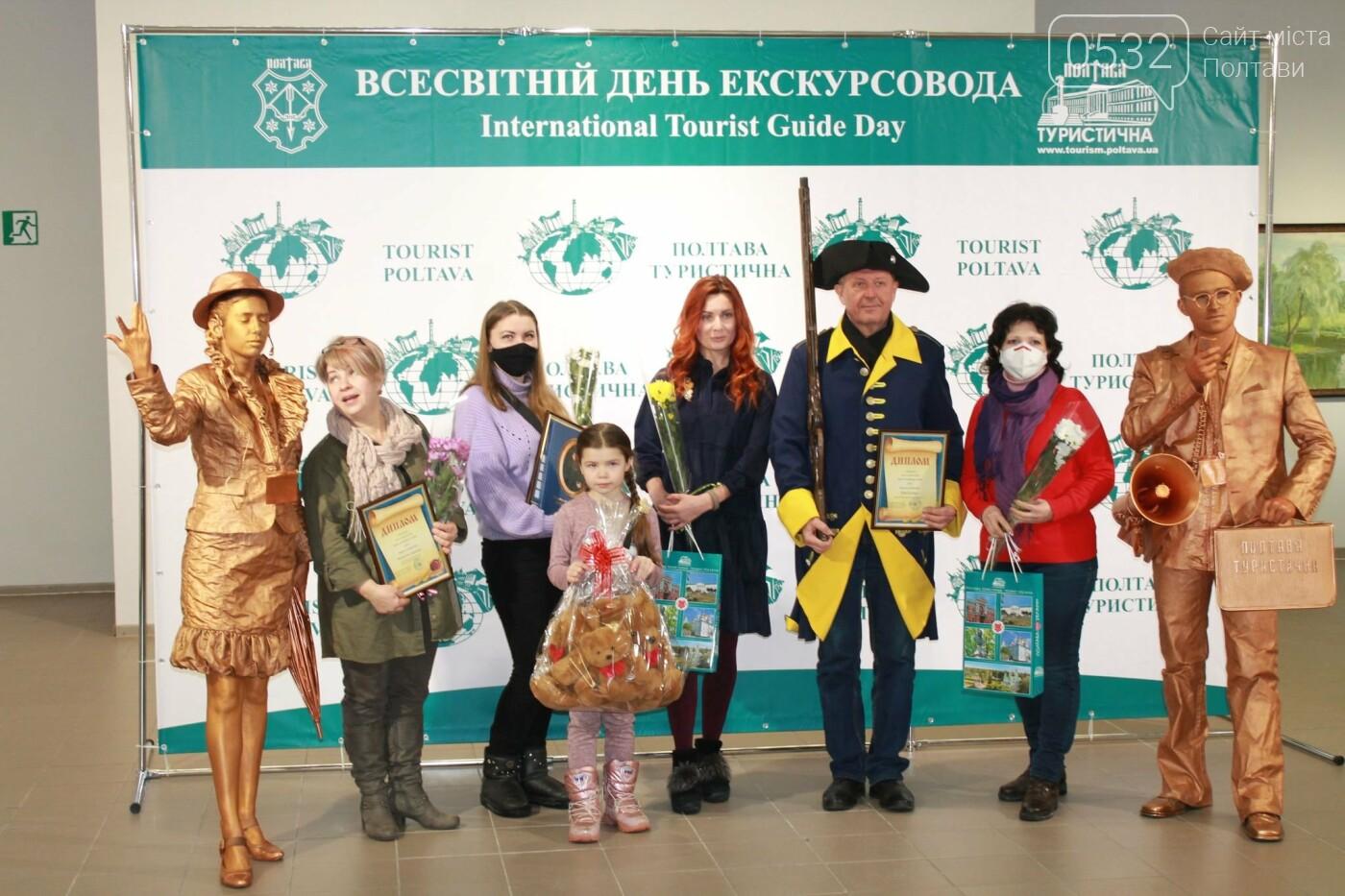 У Галереї мистецтв нагородили кращих екскурсоводів (ФОТО), фото-3