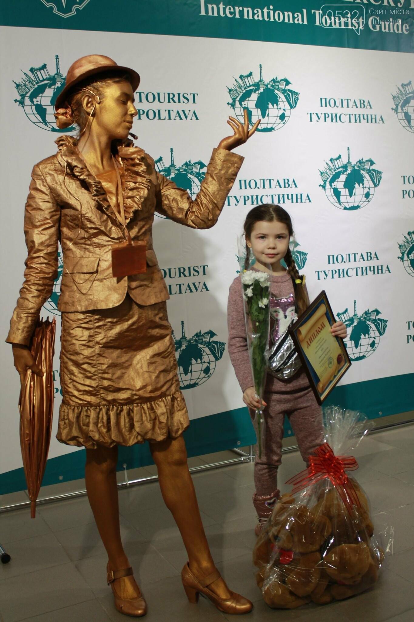 У Галереї мистецтв нагородили кращих екскурсоводів (ФОТО), фото-4