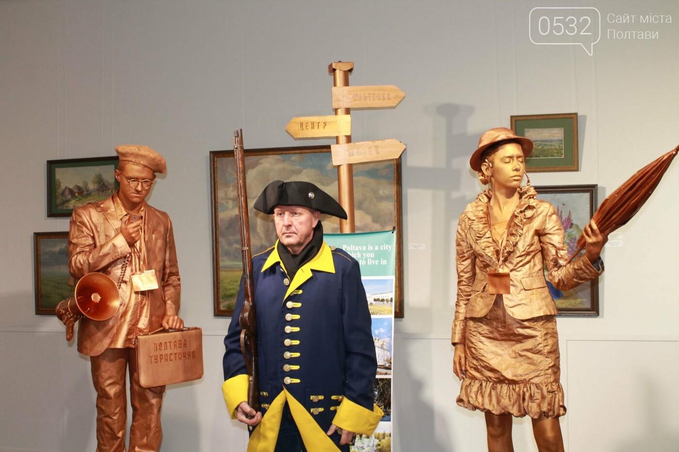 У Галереї мистецтв нагородили кращих екскурсоводів (ФОТО), фото-5