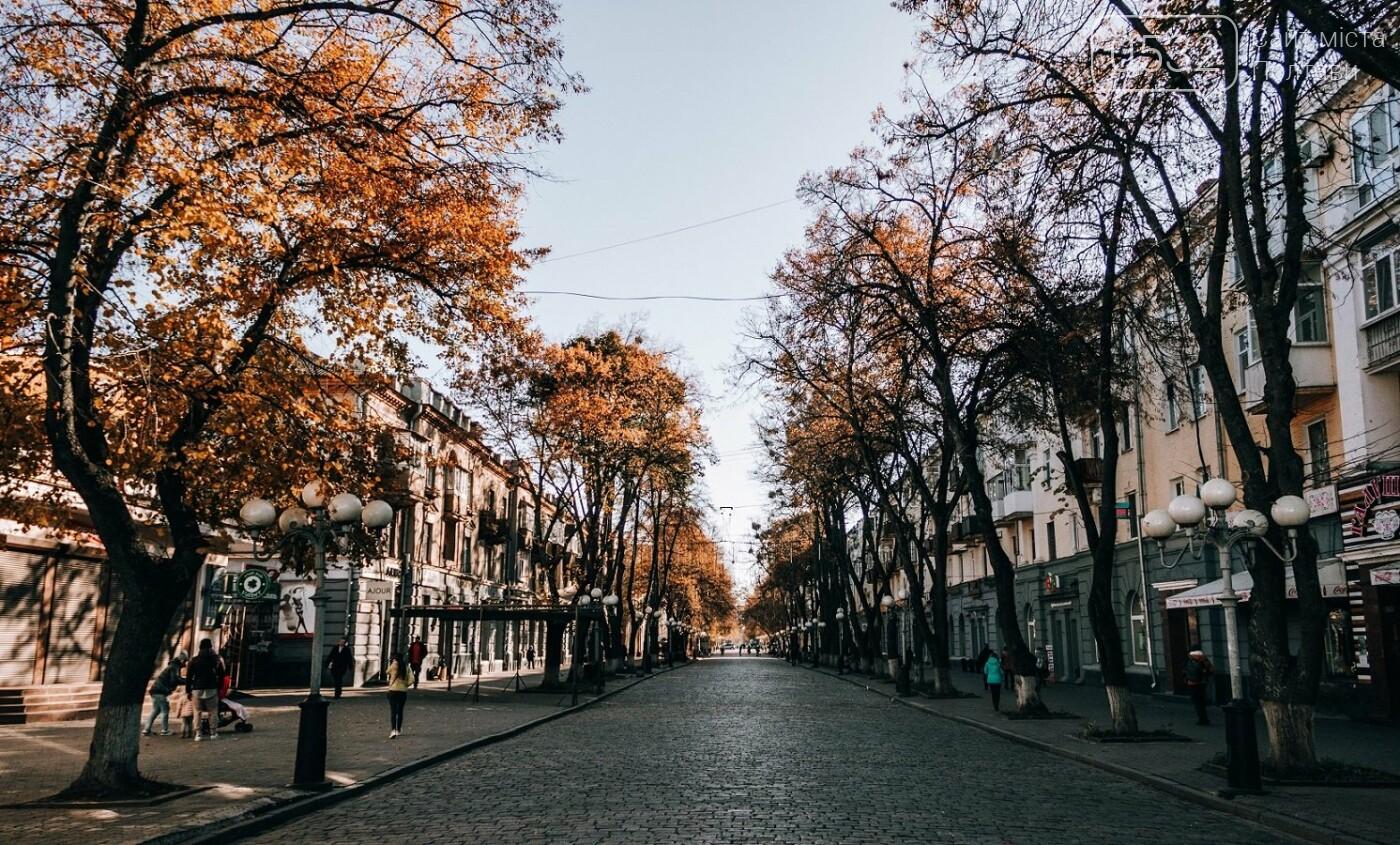Полтавська вулиця, що дев'ять разів змінювала назву, фото-1