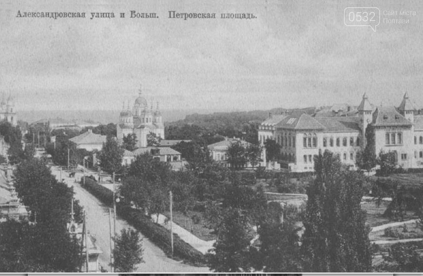 Полтавська вулиця, що дев'ять разів змінювала назву, фото-2