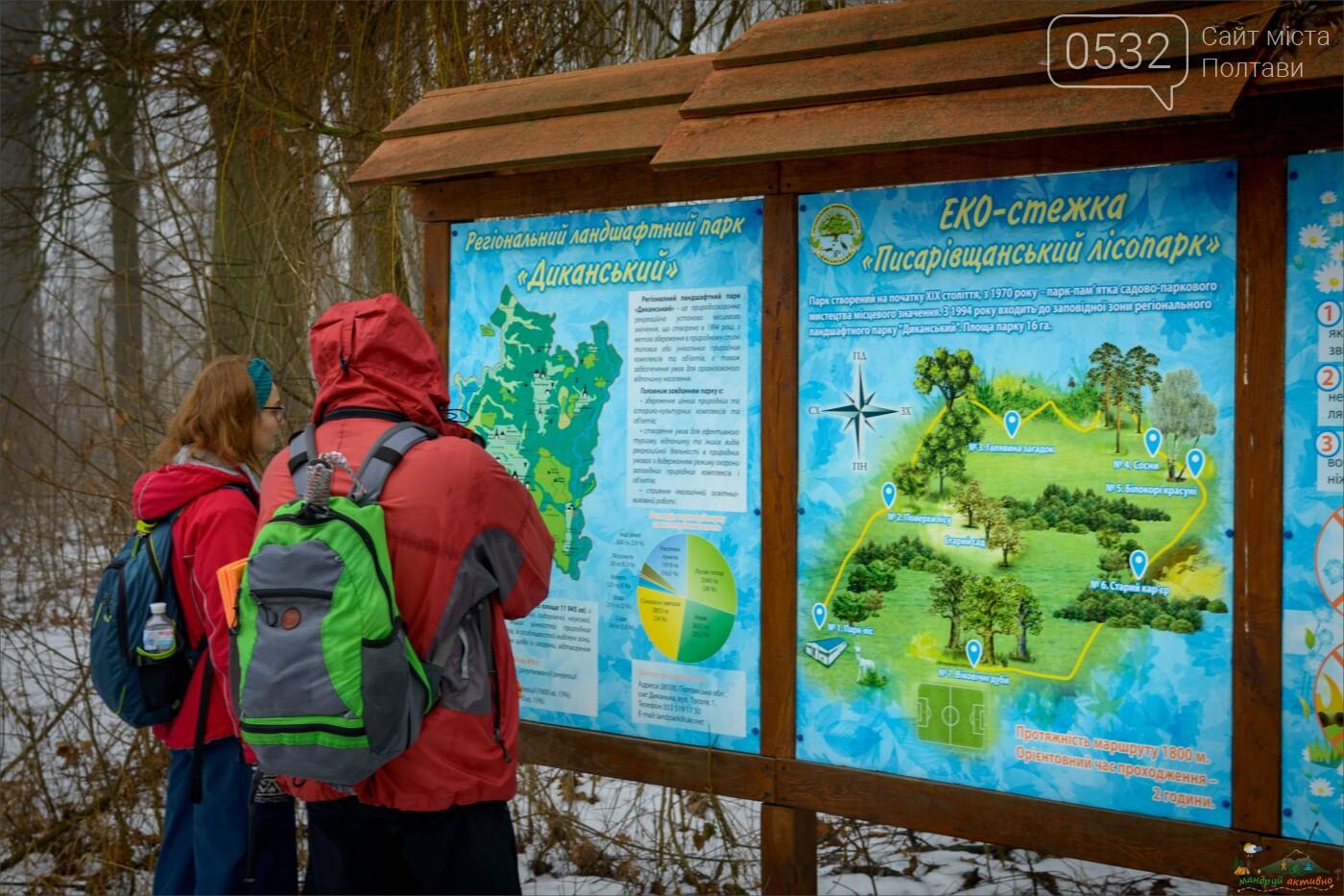 «Ліс – живий організм чи людський клопіт?» -  думки експертів з погляду екології і лісового господарства, фото-10
