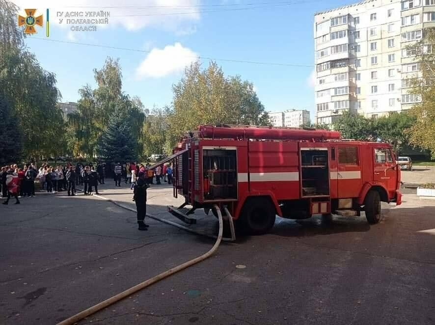 Пожежа в школі №16