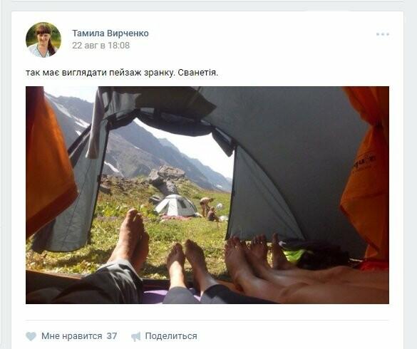 В РФ полтавские туристы попали вДТП: есть жертвы ипострадавшие