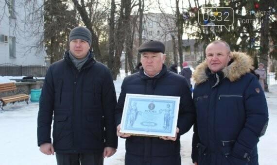 Провинциальный город наПолтавщине украсил самую высокую живую елку вУкраинском государстве