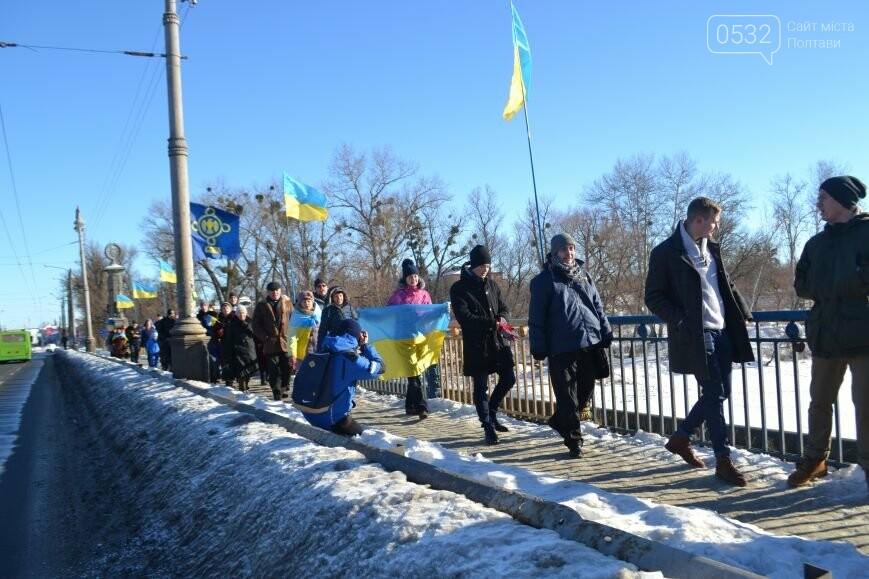День соборности: появилось видео яркой акции вКиеве