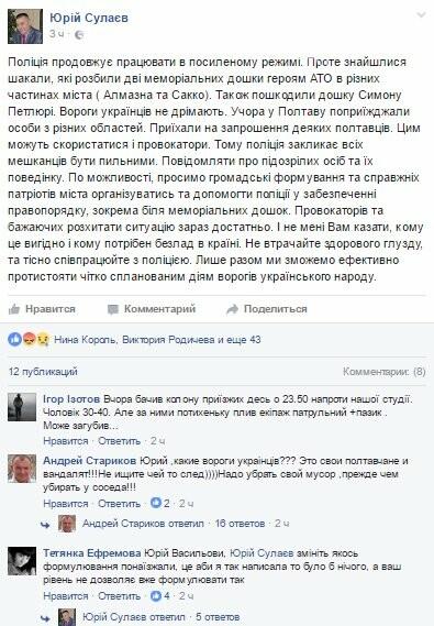 Сулаев 1